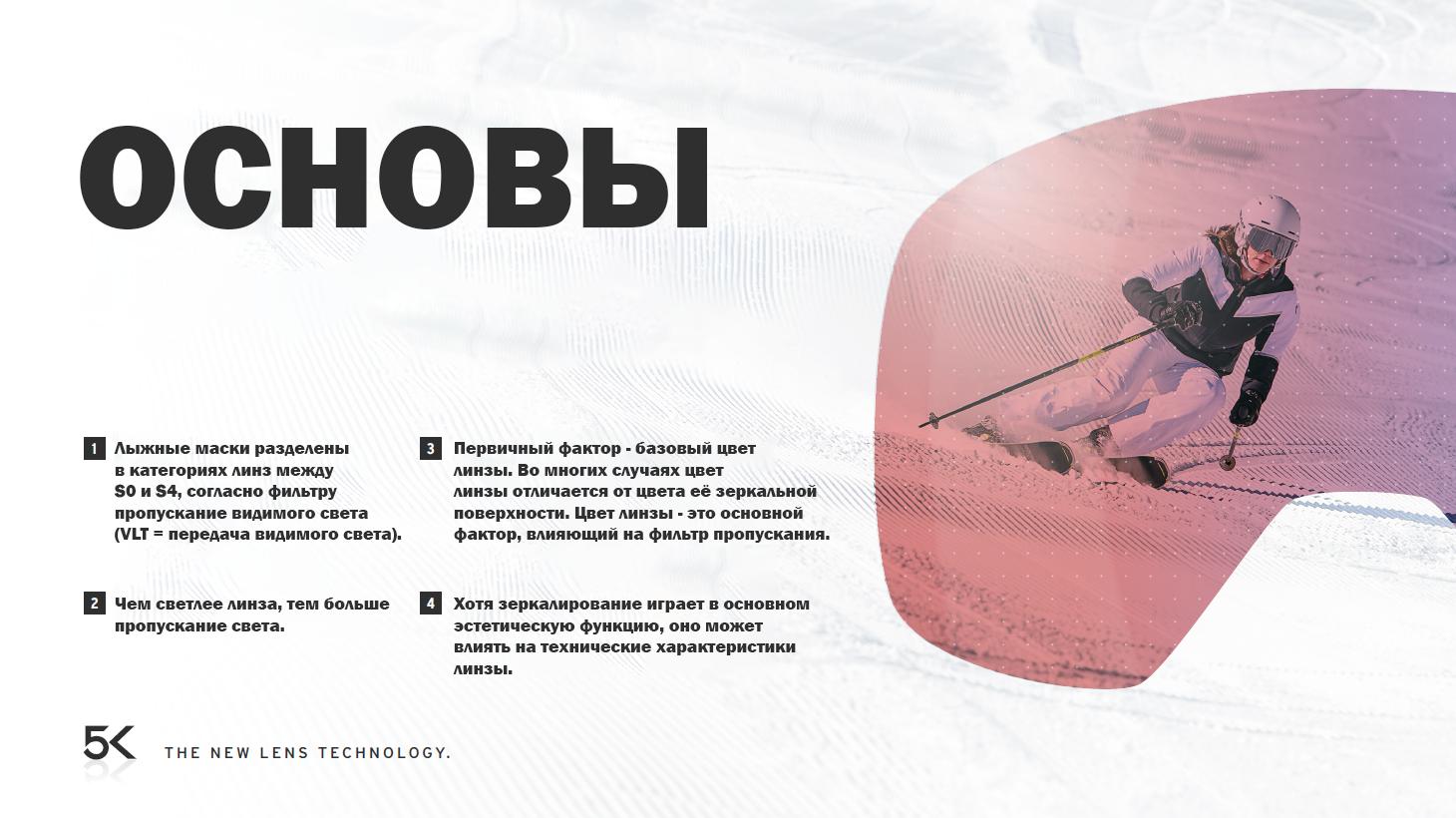 Шлем Head RACHEL 5K burgundy + дополнительная маска - M/L (56-59 см)
